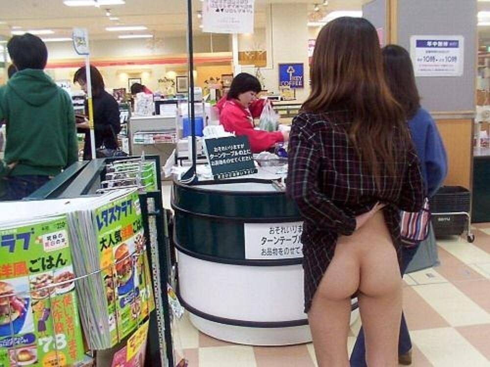 Fotos de amateurs desnudas en público